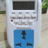 Cung cấp thiết bị timer hẹn giờ tự động giá tốt